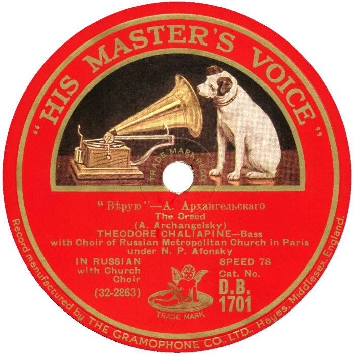 His Master Voice on Foxtrot Dance