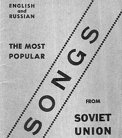 Stinson: Современные песни СССР (1942) (Stinson: Modern songs from USSR (1942)) (mgj)