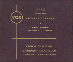 Arias from Russian operas (Polydor-VOX 655) (Арии из русских опер (Polydor-VOX 655)) (bernikov)