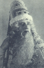 "I. S. Kozlovsky - Berendey. ""The Snow Maiden"". The photo. (И. С. Козловский - Берендей. ""Снегурочка"". Фотография.) (Belyaev)"