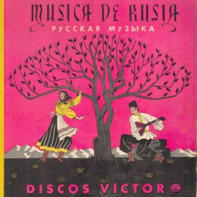 "Victor set S-18: ""Musica de Rusia"" (Альбом Victor S-18: ""Русская музыка""), songs (mgj)"