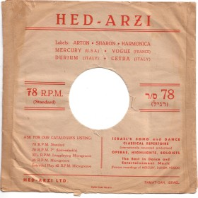 Hed-Arzi