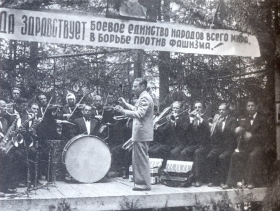 Jazz Orchestra of Alexander Naumovich Tsfasman. Summer of 1942 The photo. (Джаз-оркестр Александра Наумовича Цфасмана. Лето 1942 года. Фотография.) (Belyaev)