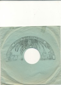 Sleeve of MIDI format (diameter 20 cm) (Конверт грампластинки формата МИДИ (диаметр 20 см)) (german_retro)