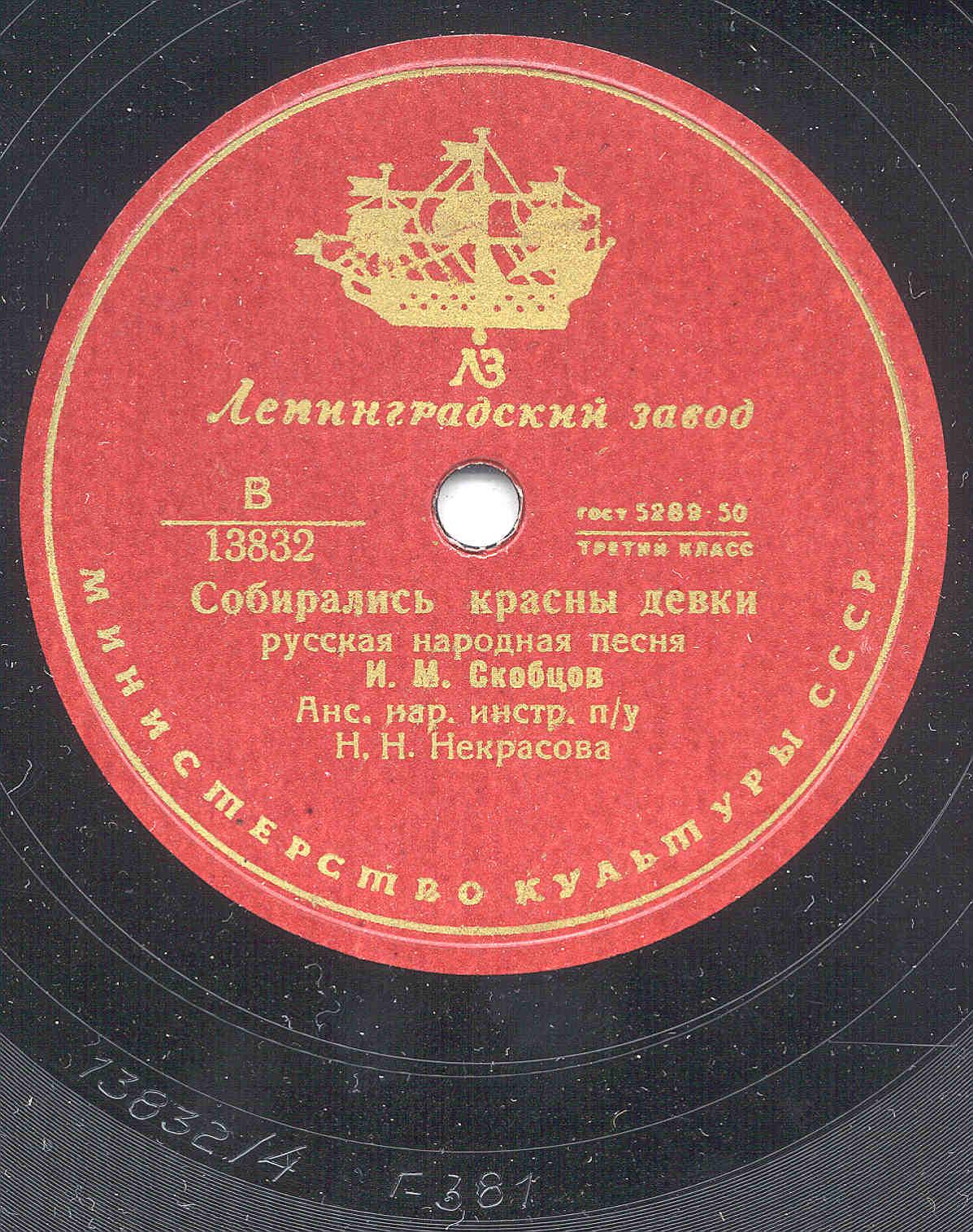 Иван царевич -7522-2014-03- воля прави на планете людей