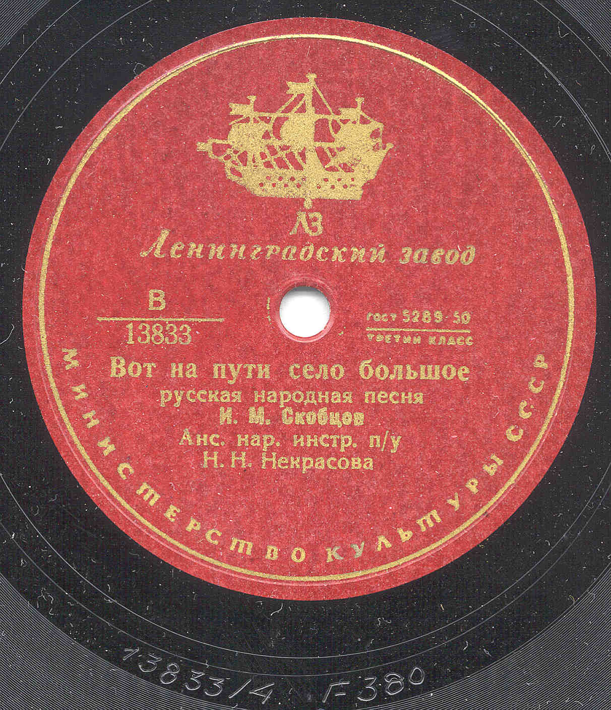 Песняры - deceive me - listen and download